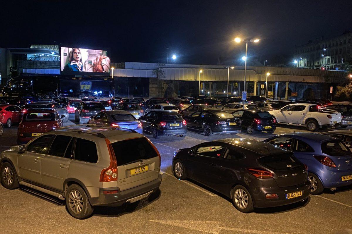 Cinema Halifax